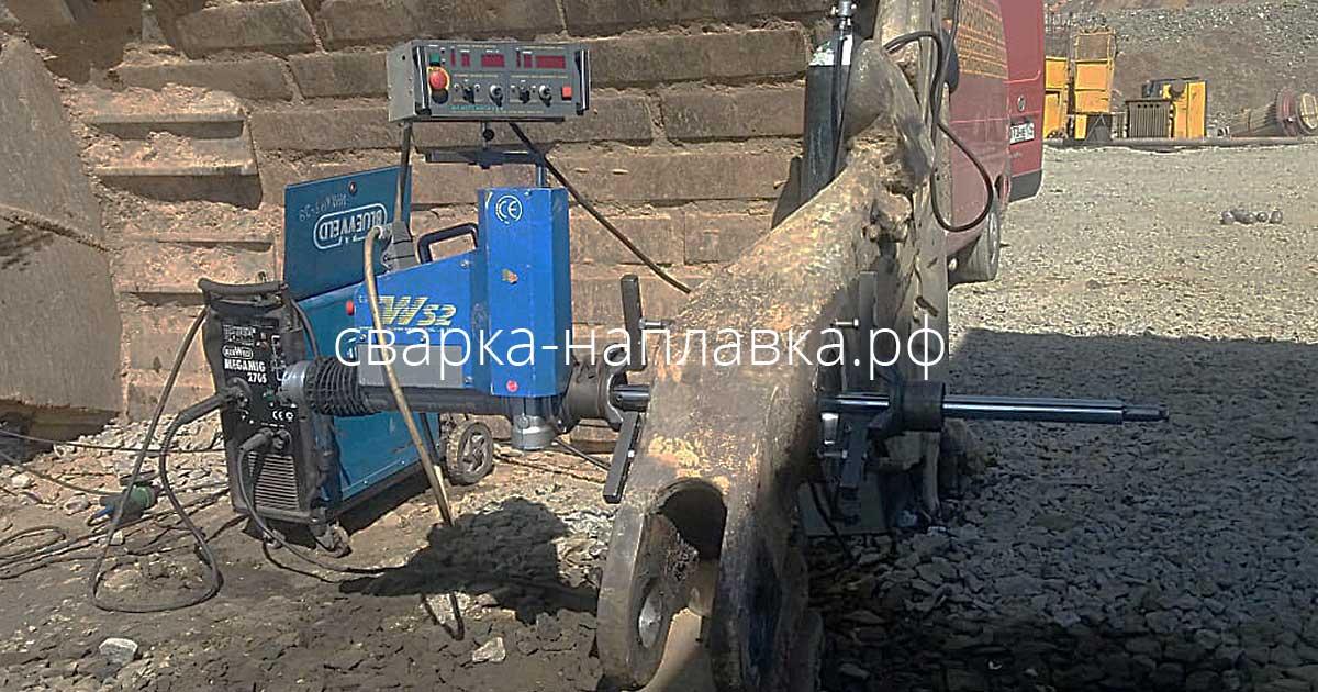 Ремонт проушин ковша ПДМ Hitachi 1900